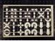 Part No: 9753stk01  Name: Sticker for Set 9753 - (820670)