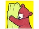 Part No: 2756pb223  Name: Duplo Tile 2 x 2 x 1 with Brown Bear Mosaic Picture 07 Pattern (Set 1079)