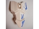 Part No: 90652pb01  Name: Large Figure Torso Armor 2 Chest Holes with Blue and White Fracture Pattern (Stickers) - Set 6230