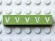 Part No: Mx1051pb19  Name: Modulex Tile 1 x 5 with White 'V V V V V' Pattern