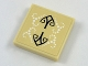 Part No: 3068bpb1125  Name: Tile 2 x 2 with Ornate Black Arrows and White Dots Design Pattern (Sticker) - Set 41187