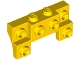 Part No: 14520  Name: Brick, Modified 2 x 4 - 1 x 4 with 2 Recessed Studs and Thin Side Arches
