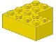Part No: 702  Name: Brick 4 x 4 Corner
