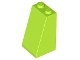Part No: 3684c  Name: Slope 75 2 x 2 x 3 - Solid Studs
