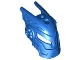Lot ID: 145232315  Part No: 11277  Name: Hero Factory Mask (Surge 2013)