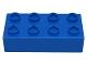 Part No: 48201  Name: Quatro Brick 2 x 4