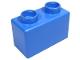 Part No: 48287  Name: Quatro Brick 1 x 2