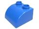 Part No: 49465  Name: Quatro Brick 2 x 2 with Curved Top