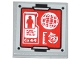 Part No: 3068bpb0861  Name: Tile 2 x 2 with Minifigure Silhouette, 'Co 4-9', Sphere and Gauges on Red Screen Pattern (Sticker) - Set 70815