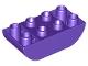 Part No: 98224  Name: Duplo, Brick 2 x 4 Curved Bottom