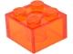 Lot ID: 42830257  Part No: 3003  Name: Brick 2 x 2
