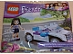 Set No: 30103  Name: Car polybag