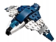 Set No: 30304  Name: The Avengers Quinjet polybag