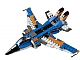 Set No: 31008  Name: Thunder Wings
