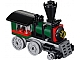 Set No: 31015  Name: Emerald Express