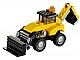 Set No: 31041  Name: Construction Vehicles