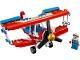 Set No: 31076  Name: Daredevil Stunt Plane