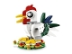 Set No: 40234  Name: Year of the Rooster