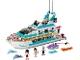 Set No: 41015  Name: Dolphin Cruiser