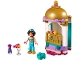 Set No: 41158  Name: Jasmine's Petite Tower