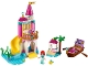 Set No: 41160  Name: Ariel's Seaside Castle