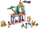 Set No: 41161  Name: Aladdin and Jasmine's Palace Adventures