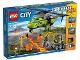 Set No: 66540  Name: City Super Pack 3 in 1 (60121, 60122, 60123)