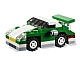 Set No: 6910  Name: Mini Sports Car
