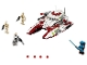 Set No: 75182  Name: Republic Fighter Tank