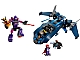 Set No: 76022  Name: X-Men vs The Sentinel