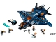 Set No: 76126  Name: Avengers Ultimate Quinjet