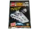 Set No: 911510  Name: Star Destroyer and TIE Fighter foil pack