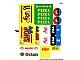 invID: 105229893 P-No: 60031stk01  Name: Sticker for Set 60031 - (14427/6039543)