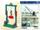 Book No: 1031b16b  Name: Set 1031 Activity Booklet 16 - Pulleys #3