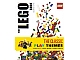 Book No: DKLegoBook3  Name: The Lego Book - Excerpted Edition, The Classic Play Themes