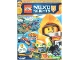 Book No: mag2017nex15de  Name: Lego Magazine Nexo Knights 2017 Issue 15 (German)