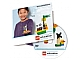 Gear No: 2045110  Name: Education BuildToExpress Activity Pack (DVD-Rom)