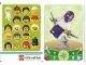 Gear No: 6187240  Name: Education Set 45023 Game Card 13 - Ninja Female