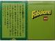 Gear No: 93959  Name: Fabuland Memory Card Game - Japanese Version