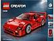 Lot ID: 90128500  Instruction No: 10248  Name: Ferrari F40