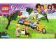 Lot ID: 247010446  Instruction No: 41111  Name: Party Train