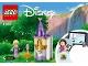 Lot ID: 166141949  Instruction No: 41163  Name: Rapunzel's Petite Tower