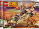 Lot ID: 173153969  Instruction No: 75084  Name: Wookiee Gunship