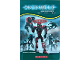 Book No: 0439854237  Name: Bionicle Adventures Volume 1 (Hardcover)