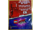 Book No: 5005786  Name: Trading Card Album, The LEGO Movie 2 (Spanish)