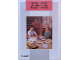 Book No: 8777370104  Name: LEGO Technic 1 Activity Centre Teacher's Guide (AU version for 9603 - 116322)
