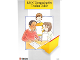 Book No: 9560  Name: LEGO Reading System Teacher's Guide (LEGO Composing Set Teacher Guide - ISBN 8777370112 - 116217 - USA)