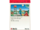 Book No: 9603b68  Name: Set 9603 Activity Card Application: Invention 11 - Out of Water Again?