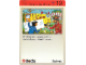 Book No: 9603b76AU  Name: Set 9603 Activity Card Application: Invention 19 - Come to the Circus AUS version (118122)
