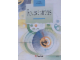Book No: 9626FR  Name: Wheels and Axles (9616) Teacher Guide - Roues et arbres - French Version
